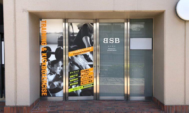 渋谷 BSB